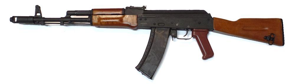Arsenal AK74 Calibre 5.45x39mm