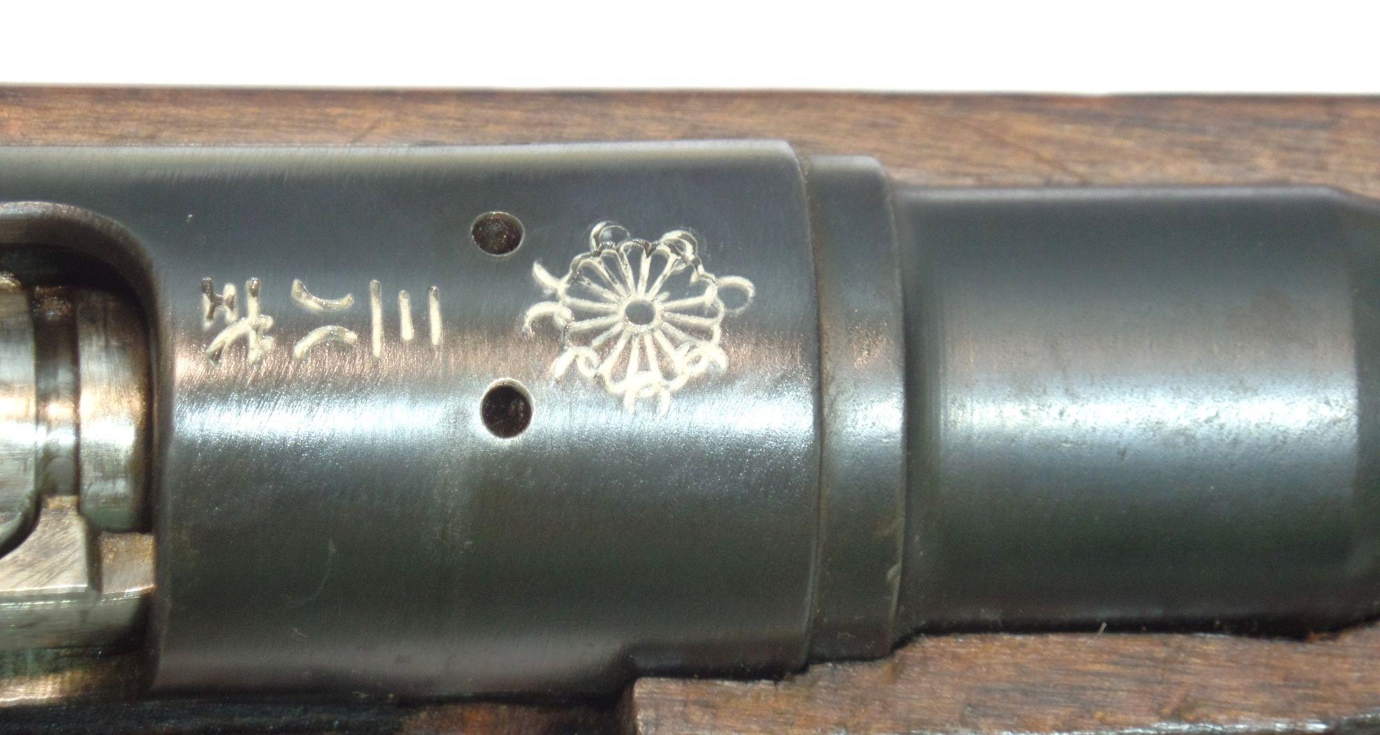 ARISAKA Type 38 calibre 6.5x50SR