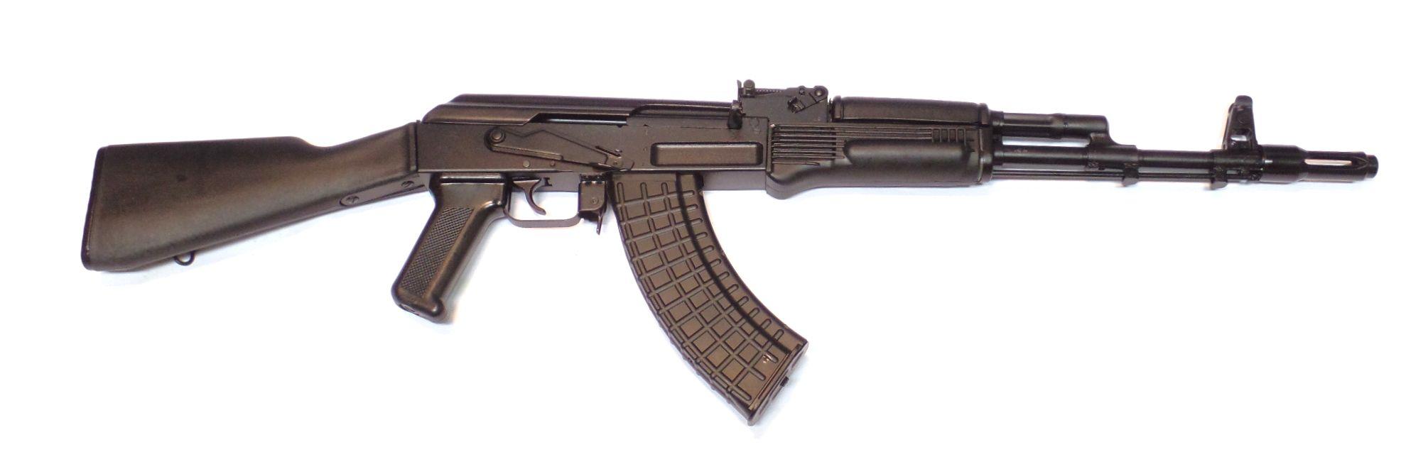 Arsenal AR-M1 Calibre 7,62x39mm