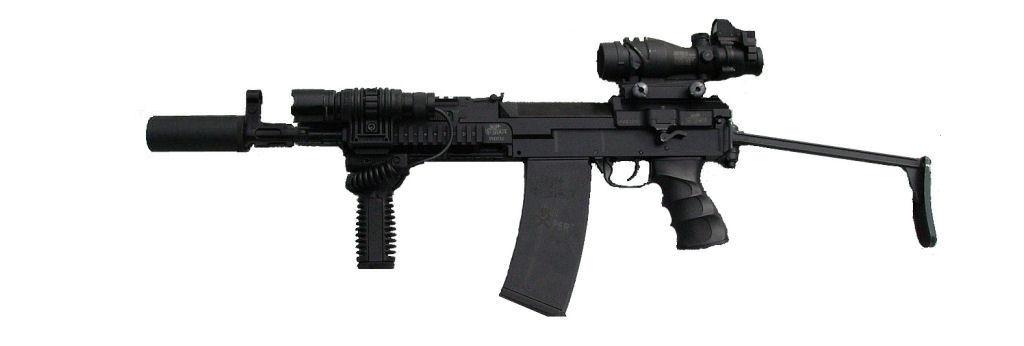 Silencieux VORTEX VZ58